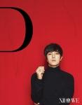 teaser Dongwan WE
