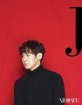 teaser JUNJIN WE