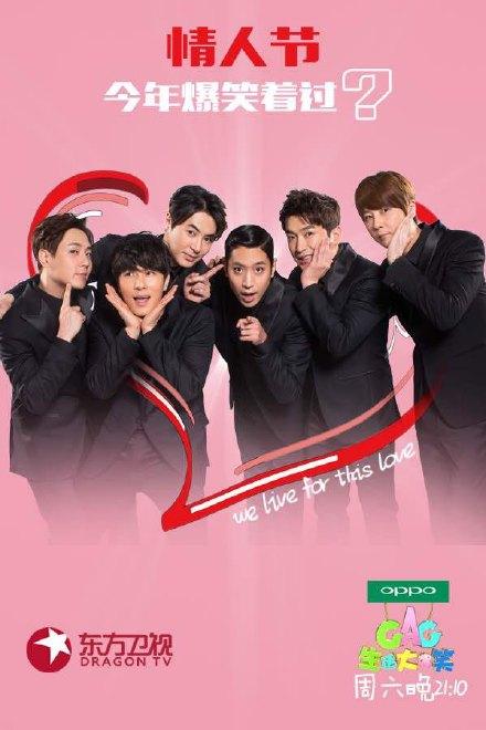 shincom weibo 140215 2