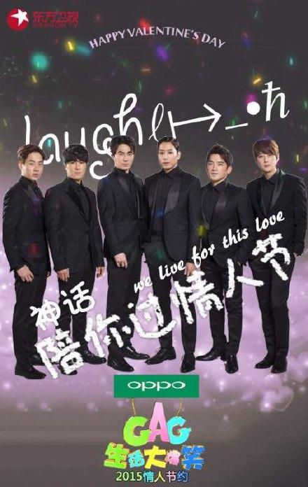 shincom weibo 140215