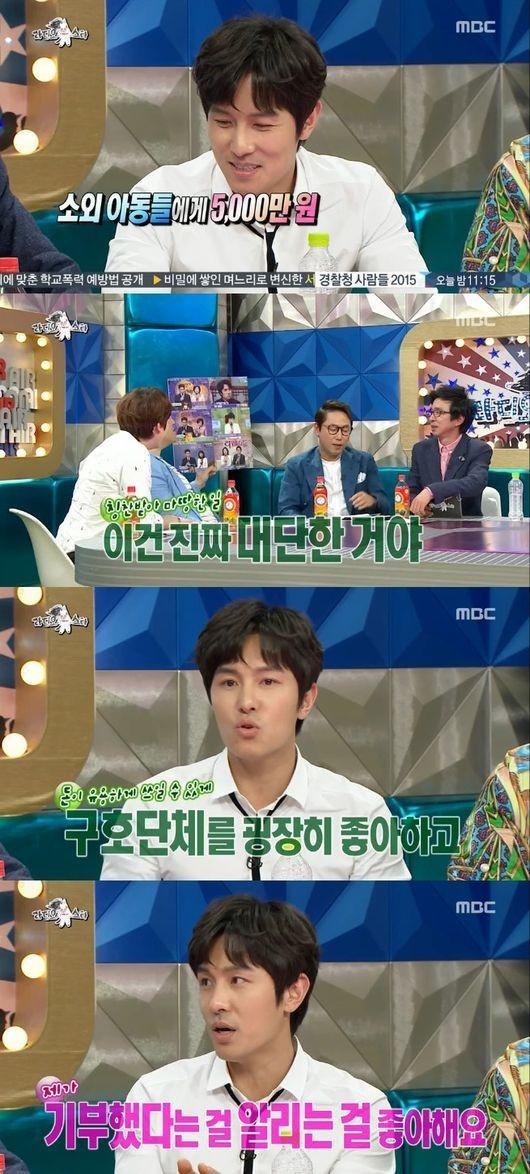 Shinhwa 31