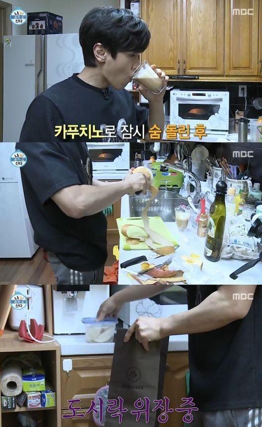 Shinhwa 32
