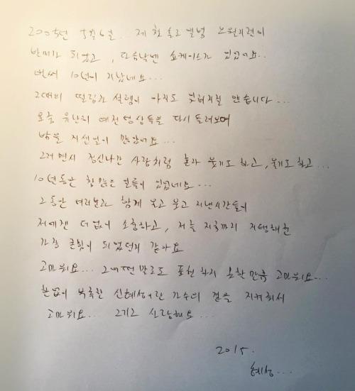 Shinhwa 37